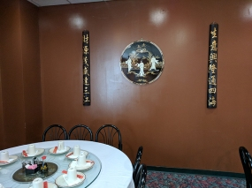 A&L Chinese: Decor