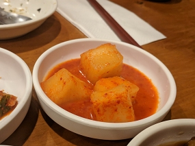 Beverly Soon Tofu: Radish kimchi