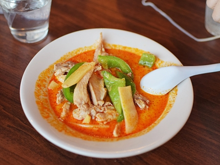 Lao Thai: Red curry chicken