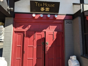 Tea House: Red Door
