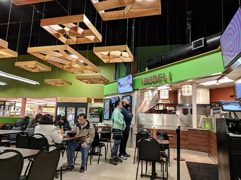 Asian Food Store Minneapolis