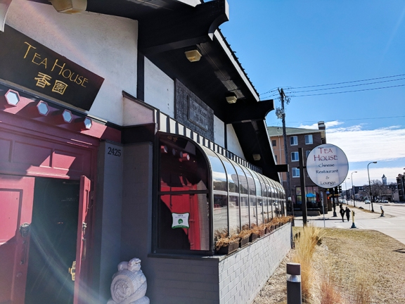 Tea House: Exterior