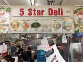 Hmongtown Marketplace: 5 Star Deli
