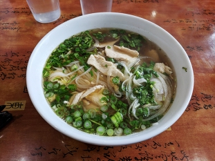 Simplee Pho: Chicken pho