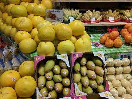 Hmongtown Marketplace: Fruit