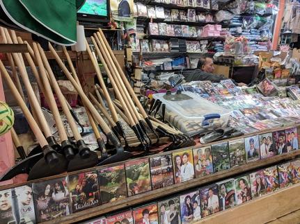 Hmongtown Marketplace: Garden tools
