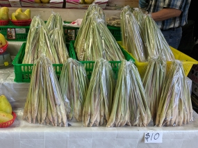 Hmongtown Marketplace: Lemongrass