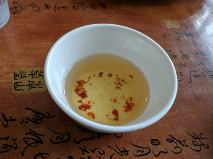 Simplee Pho: Sweet dipping sauce