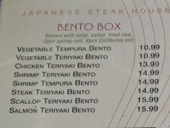 The bento boxes regularly come with fried rice.