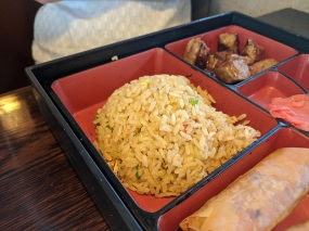 Tokyo Grill: Sad ried rice