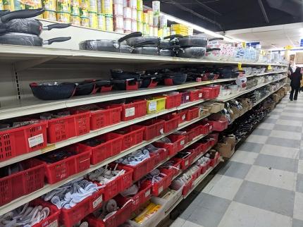 Shuang Hur: More cookware