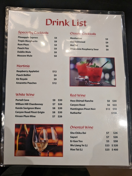 Lao Sze Chuan: Drinks menu