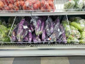Shuang Hur: Japanese eggplant