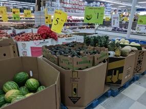 Shuang Hur: Fruit