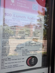 Lao Sze Chuan: Lunch special