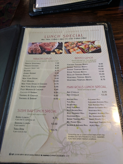 Tokyo Grill: Lunch specials