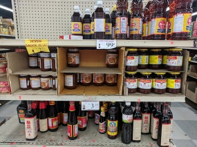 Shuang Hur: More sauces