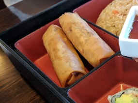 Tokyo Grill: Spring roll
