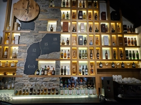 Glenfiddich: Bar