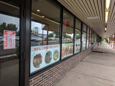 Pho Valley: Exterior