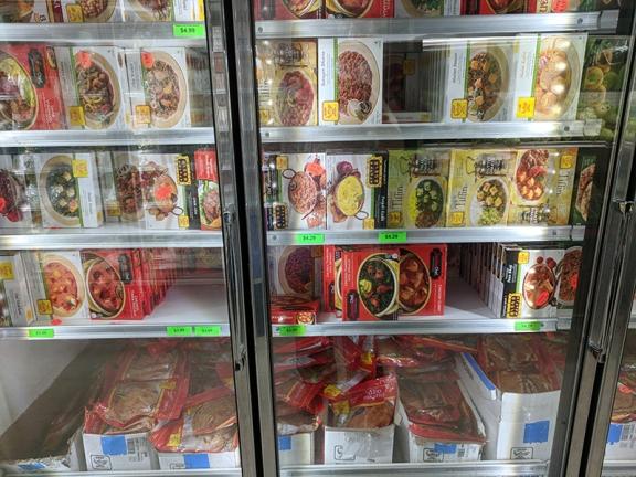 TBS Mart: Other frozen foods