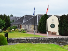 Glenfiddich: Distillery buildings