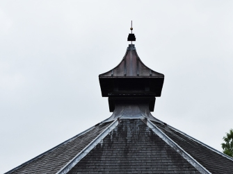 Aberlour: Pagoda