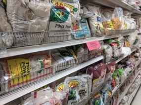 TBS Mart: Poha/puffed rice