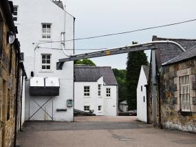 Strathisla: Less attractive buildings