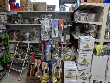 TBS Mart: Kitchen tools
