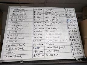TBS Mart: Price list