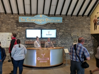 Glenfiddich: Visitor center