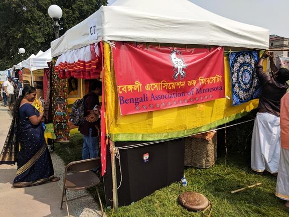 India Fest 2018: Bengali Association