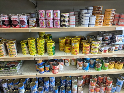 Hana Market: Canned goods