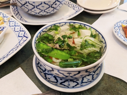 This indifferent broth with veg. came with the larb, helping slightly to justify its high price.