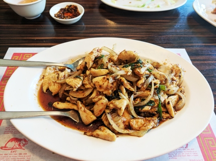 Saigon Palace: Lemongrass Chicken