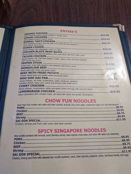 Saigon Palace: Entrees, Noodles