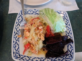 Ruam Mit Thai: Papaya Salad