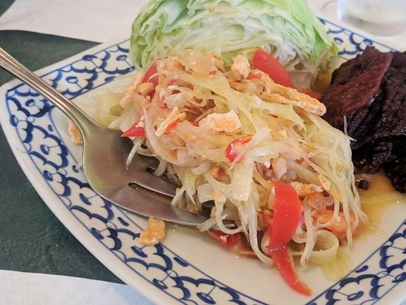 Ruam Mit Thai: Papaya Salad