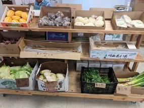 Hana Market: Produce