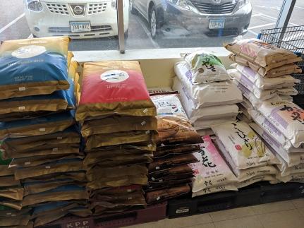 Hana Market: More rice