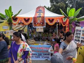 India Fest 2018: Tamil Sangam
