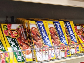 Hana Market: Vermont curry anyone?