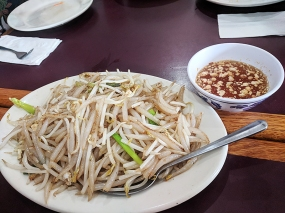 Lot chaa is a signature Cambodia dish---small rice noodles stir-fried with bean sprouts and meat of your choice.
