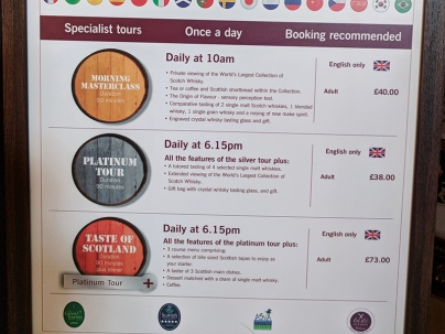 The Scotch Whisky Experience: Tour options--specialist
