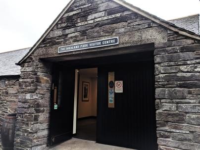 Highland Park: Visitor centre