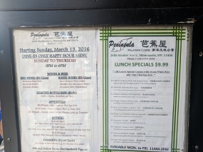 Peninsula: Happy Hour and Lunch Specials