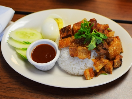 Thai Cafe: Khao Moo Grob