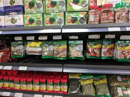Holy Land: Dried herbs etc
