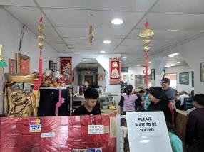 Tay Ho: Entrance